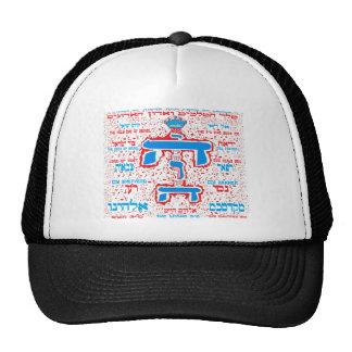 El nombre de dios gorras de camionero