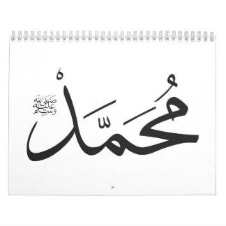 El nombre de Muhammed con la frase de Salat en Calendario
