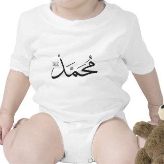 El nombre de Muhammed con la frase de Salat en Traje De Bebé