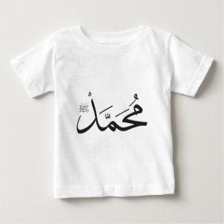 El nombre de Muhammed con la frase de Salat en Playeras