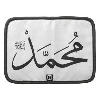 El nombre de Muhammed con la frase de Salat en Thu Planificador
