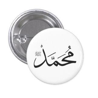 El nombre de Muhammed con la frase de Salat en Thu Pin