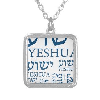 El nombre de Yeshua en hebreo e inglés - Jesús Colgante Cuadrado