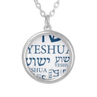 El nombre de Yeshua en hebreo e inglés - Jesús Colgante Redondo