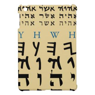 El nombre del señor en la inscripción hebrea