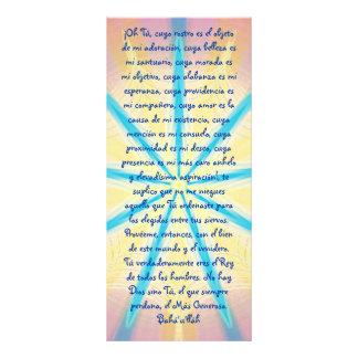 El Objeto de mi Adoración Rack Card