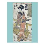 El Onobu virginal del ya Ukiyo de Nikenjaya Fuji Postales