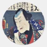 El Otododate Harugoma Yoshiro por Utagawa, Toyokun Etiqueta