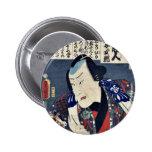 El Otododate Harugoma Yoshiro por Utagawa, Toyokun Pin