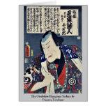 El Otododate Harugoma Yoshiro por Utagawa, Toyokun Felicitacion