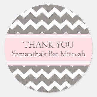 El palo Mitzvah le agradece rosa conocido de encar