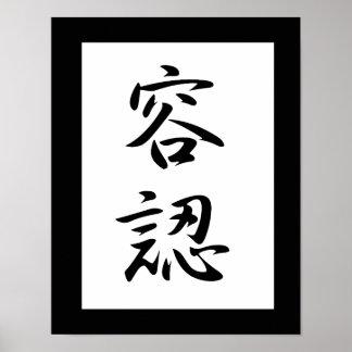 El panel del kanji, aceptación - Younin Póster