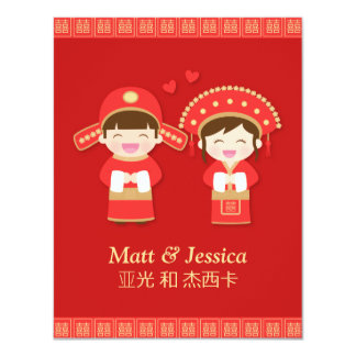 """El par chino lindo tradicional del boda invita invitación 4.25"""" x 5.5"""""""