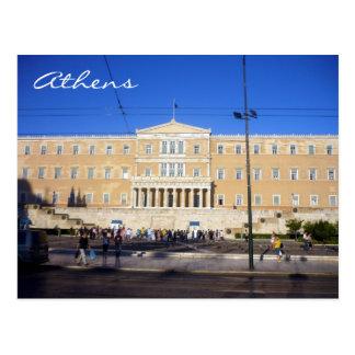 el parlamento helénico Atenas Tarjetas Postales