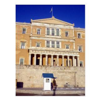 el parlamento helénico para arriba tarjeta postal