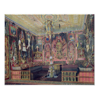 El Pasillo árabe en el palacio 0 de Catherine Poster