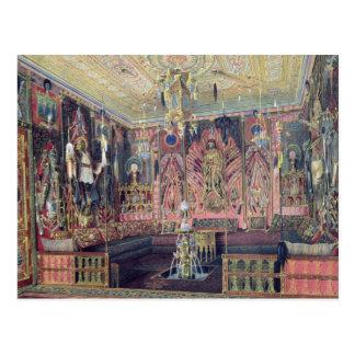 El Pasillo árabe en el palacio 0 de Catherine Postal