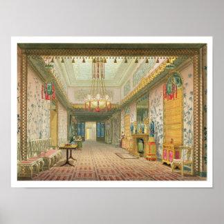 El pasillo o la galería larga en su fase final, f póster