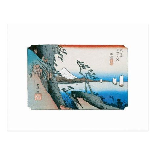 El paso de Satta en Yui, Japón circa 1831-1834 Postal