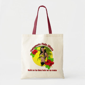 El personalizado para Yamamoto Hula Ohana empaquet Bolsa De Mano