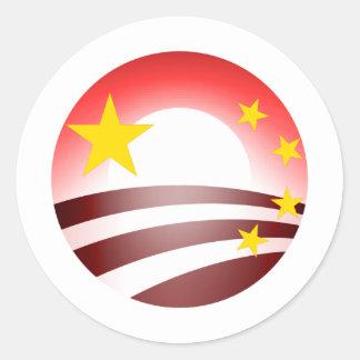 El plan totalitario de Obama - socialismo chino Pegatina