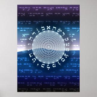 El poster de 231 puertas póster