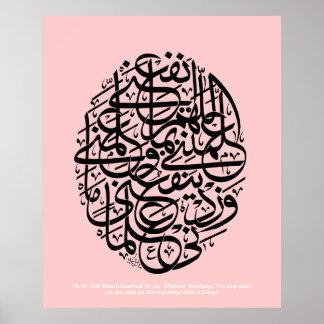 """El poster islámico """"ruega para toda la humanidad """""""