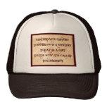 El presente gorras de camionero