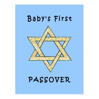 El primer Passover del bebé Tarjeta Postal