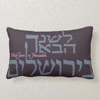 El próximo año en Jerusalén - almohada