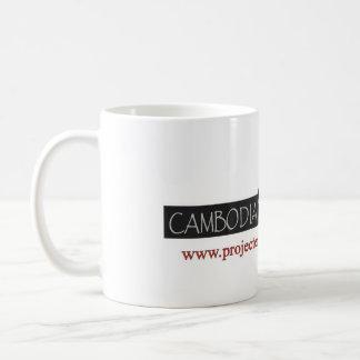 El proyecto aclara la grúa de Camboya Sarus Taza De Café