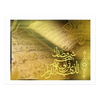 El Ramadán: El mes del Quran Postal