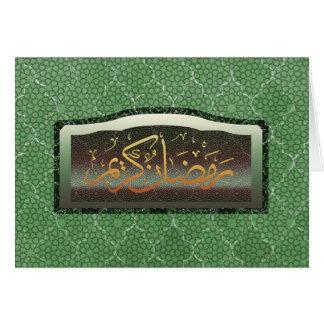 El Ramadán Kareem en árabe Tarjeta De Felicitación