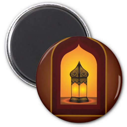 El Ramadán Kareem Imán Redondo 5 Cm