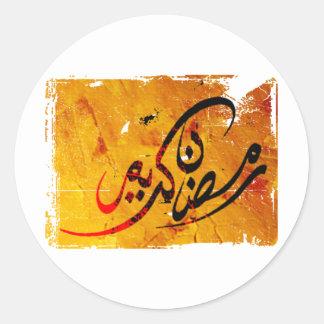 El Ramadán Kareem Etiqueta