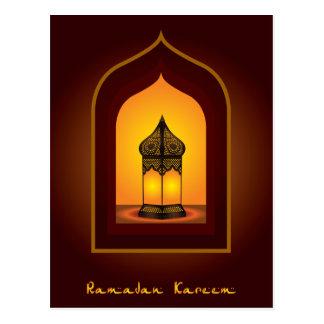 El Ramadán Kareem Postales