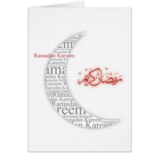 El Ramadán Kareem Tarjeta De Felicitación