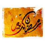 El Ramadán Kareem Tarjeta Postal