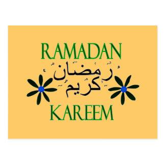 El Ramadán Kareem Postal