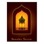 El Ramadán Kareem Tarjetas Postales