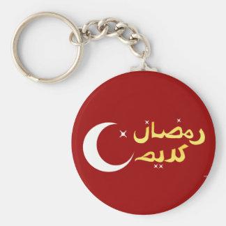 El Ramadán Karim Llavero Redondo Tipo Pin