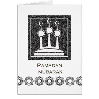 El Ramadán Mubarak, diseño abstracto de los Tarjeta De Felicitación