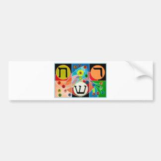 El Resh Shin Tav - alfabeto hebreo Pegatina Para Auto