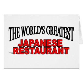 El restaurante japonés más grande del mundo tarjeta de felicitación