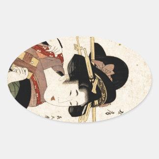 el retrato de la mujer (machiya ningún nyobo) pegatina ovalada