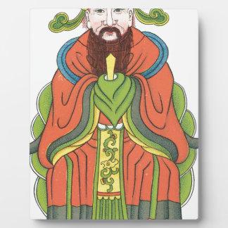 El rey del dragón de los mares meridionales placa de madera