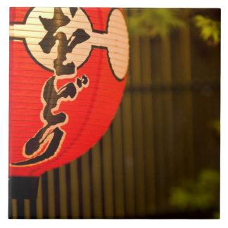 El rojo pintó la linterna de papel y el árbol, Kyo Azulejo Cuadrado Grande