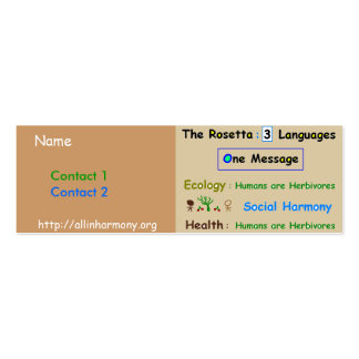 El Rosetta Tarjetas De Visita Mini