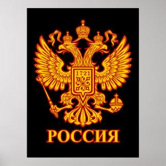 El ruso 2 dirigió el poster del emblema de Eagle