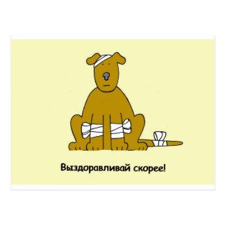 El ruso consigue bien pronto postales